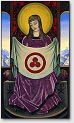 """Das Bild """"Oriflamma"""" von N.K.Roerich"""