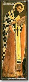Das Zeichen der Dreieinigkeit auf der Kleidung heiligen Wassiliys