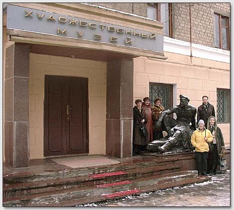 Eingang in die Gorlowka Kunstgalerie