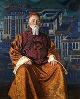 Professor Nikolaj Roerich (1933)