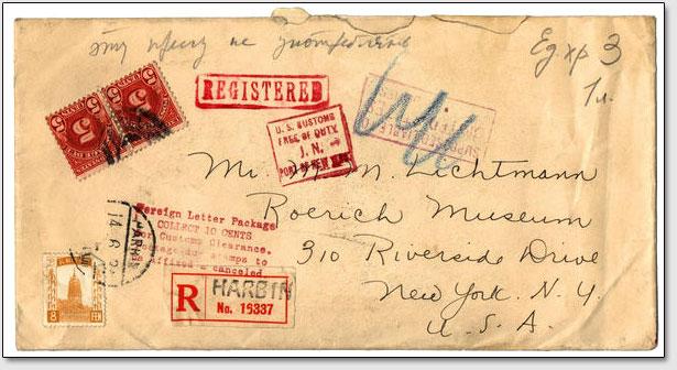 Ein Briefumschlag des Briefes Roerichs vom 14.06.1934, adressiert von Harbin aus an Herrn Moris Moiseewitch Lichtman, Mitarbeiter des Roerichs Museum in New York, 310 Riverseide Drive, USA.