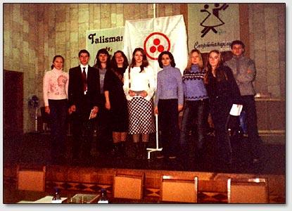 Studenten - die Teilnehmer der Poltawischer Konferenz