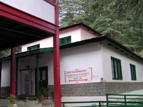 Adjoining is the Urusvati Research Institute