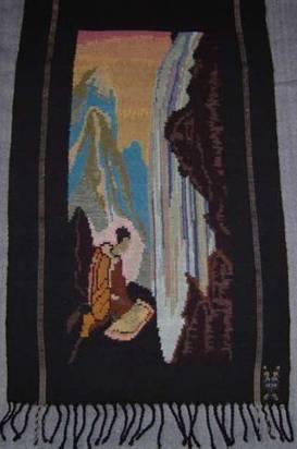 'Roerich designs on Kullu shawls' - Weaving exhibition by Vishwanath, Kullu, Himachal Pradesh. Exhibition was inaugurated by the Pradhan of Naggar.