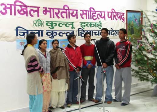 Poetic Session organized jointly with Akhil Bharatya Sahitya Parishad, Kullu